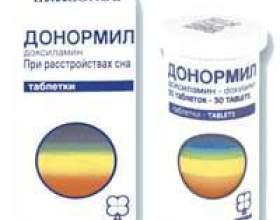 Що розповість про препарат інструкція донорміла фото