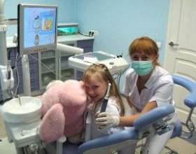 Дитяча стоматологія фото