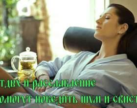 Фіброма матки - лікування чистотілом і деревієм фото