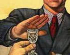 Де закодуватися від алкоголізму? фото