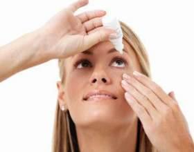 Очні краплі офтальмоферон: інструкція із застосування і відгуки фото