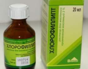 Хлорофіліпт масляний для дітей: призначення і застосування фото