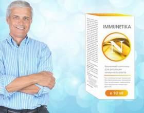 Immunetika біокомплекс для підвищення імунітету захист від вірусів всю зиму фото