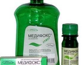Інструкція по застосуванню препарату медіфокс фото