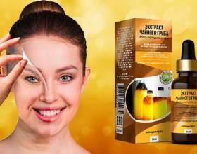 Екстракт чайного гриба для омолодження еліксир здоров`я і довголіття фото