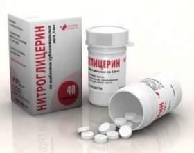 Які засоби народної медицини використовують при лікуванні стенокардії? фото