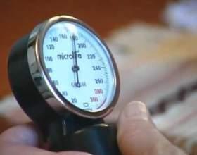Як підготуватися до вимірювання артеріального тиску фото