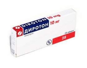 Які препарати у вигляді таблеток при підвищеному тиску найбільш ефективні? фото