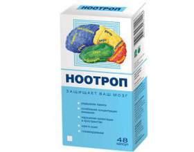 Клінічні особливості гіпертонічної енцефалопатії фото