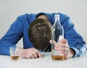 Лікування алкоголізму в домашніх умовах народними засобами фото