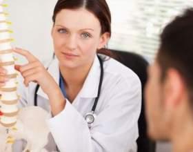 Лікування остеохондрозу народними засобами фото