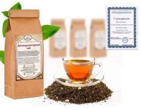 Наскільки ефективним є застосування монастирського чаю проти паразитів? фото