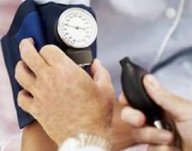 Низький тиск - лікувати чи ні фото