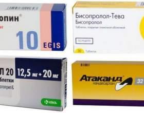 Огляд ліків від підвищеного тиску: всі препарати, що застосовуються при гіпертонії для зниження тиску фото