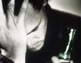 Небезпечне отруєння алкоголем фото