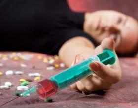 Передозування наркотичними препаратами фото