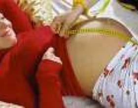 Перші ознаки вагітності до затримки фото