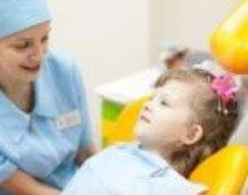 Підготовка дитини до відвідування стоматолога фото