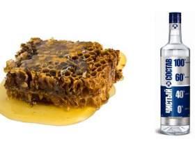 Прополіс і спирт - вдале поєднання в домашній аптечці фото