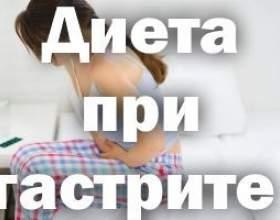 Сенсаційна дієта при захворюваннях шлунка фото