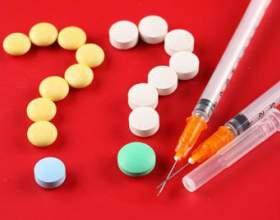Симптоми і лікування цукрового діабету фото