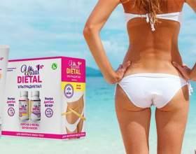 Ultra dietal засіб для схуднення допоможе позбутися від непотрібного жиру фото