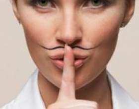 Вуса у жінок: як позбутися? Способи фото